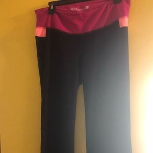 Old Navy Semi Fitted Yoga Pants (worn once)